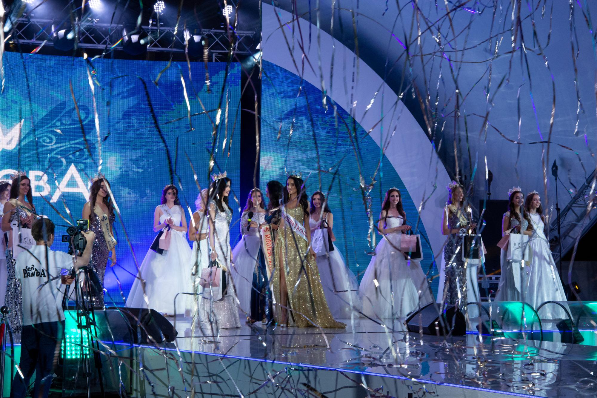 Вибір королеви України.